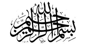 Keutamaan Membaca Bismillah Sesuai Tuntunan Islam