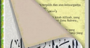 Sekilas Tentang Pengarang Kitab Alfiah Ibnu Malik